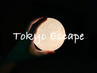【間接照明】月ライトがあるとお部屋がおしゃれになる【おすすめ】